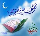 Ramadhan Dah Tiba... Rebutlah peluang ini.. tahun depan belum tentu lagi..